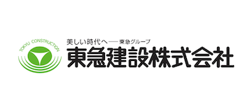 東急建設株式会社